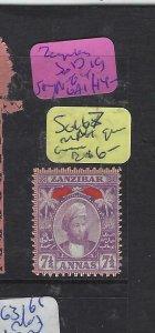 ZANZIBAR  (P0105B)  YOUNG SULTAN 7 1/2A SG 167  MNH  GUM CREASE