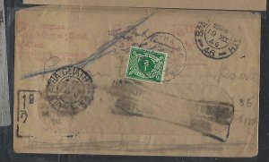 IRELAND COVER (PP0811B) 1946 INTERNAL METER COVER POSTAGE DUE 1/2D