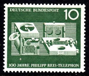 Germany 846 - MNH