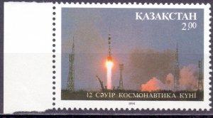 Kazakhstan. 1994. 45. Space. MNH.