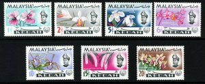 KEDAH MALAYSIA 1965 The Complete Orchids Set SG 115 to SG 121 MINT
