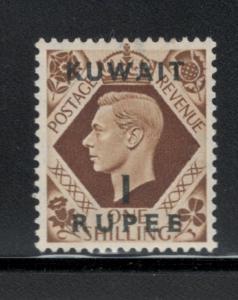 Kuwait 1948 Surcharge 1R Scott # 79 MH