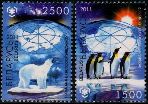 HERRICKSTAMP BELARUS Sc.# 760-61 Polar Regions & Glaciers