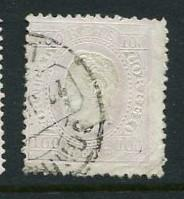 Portugal #45e Used Accepting Best Offer