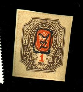 Armenia #44a MINT Inverted Overprint VF OG NH