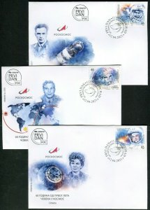 1603 - Serbia 2021 -60 Years Since The First Manned Space Flight - Gagarin - FDC