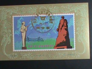 China Stamp: 1984 Tianjing Water Project Anniversary official S/S sheet Rare