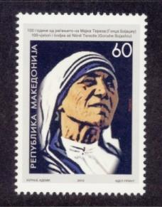 Macedonia Sc# 529 MNH Mother Teresa