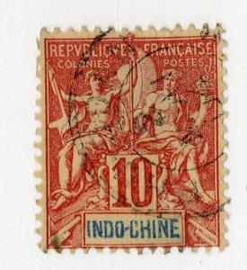 FRENCH INDOCHINA 9 USED SCV $2.25 BIN $1.10 TRADE