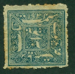 India Faridkot 1878 - 1883 1/2A Revenue BIN $0.50