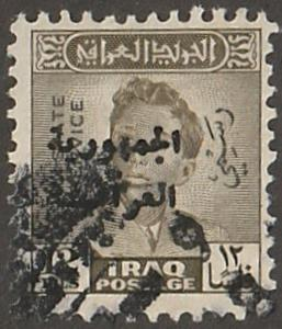 Iraq stamp, Scott# O-167, used, grey color, 14f olive, #LC0167