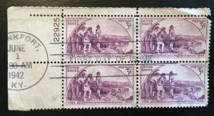 904 Kentucky, First Day of Issue Plate Block, Vic's Stamp Stash