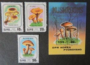 Korea 1987 fungi mushrooms 3v plus souvenir sheet used