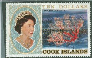 Cook Islands 1991 Scott 1049 65th Birthday  MNH