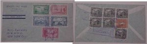 NICARAGUA  10 Or MORE STAMPS ON 1939 FDC