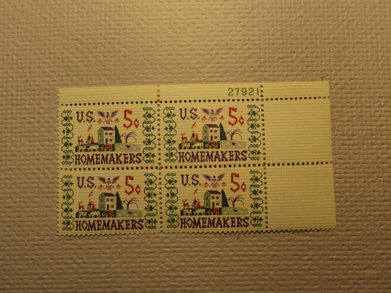 USPS Scott 1253 5c Homemakers 1964 Mint NH Plate Block 4 ...