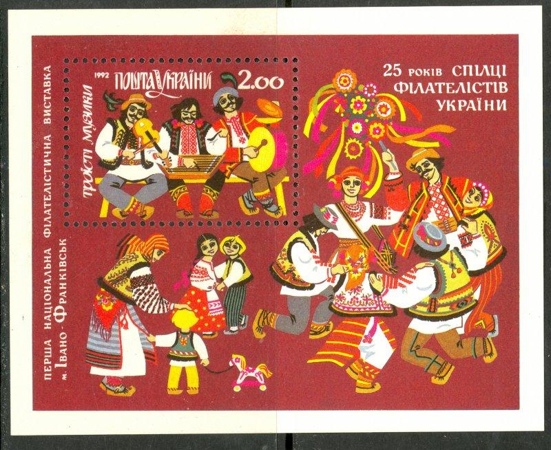 Ukraine MNH S/S 139 Ukraine Culture 1992