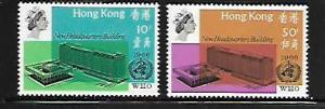 HONG  KONG,229-230, HINGED, HEADQUARTERS BUILDING