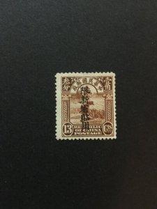 China stamp, MLH, Genuine, RARE, List 1158