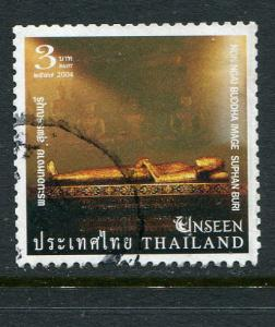 Thailand #2130A Used - penny auction