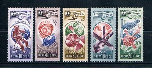 Russia #4589-94 MNH Short Set No 4593 - Space (R0184)