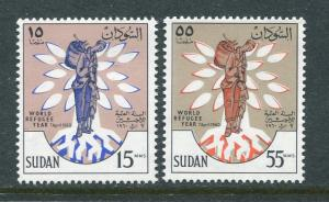 Sudan 128-9 Mint NH 1969 WRY. NO per item S/H fees