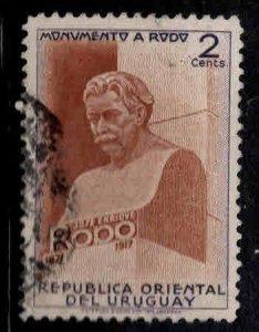 Uruguay Scott 557 used stamp