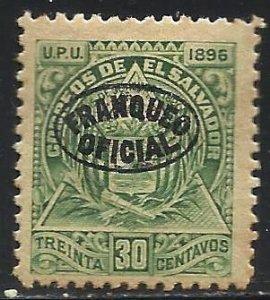 El Salvador Official 1896 Scott# O22 MH toning