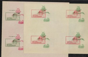 Guinea 1965,Very RARE Imperf PROOF Inverted Sheets,Sc # C70-C71,VF MNH** EV$565+
