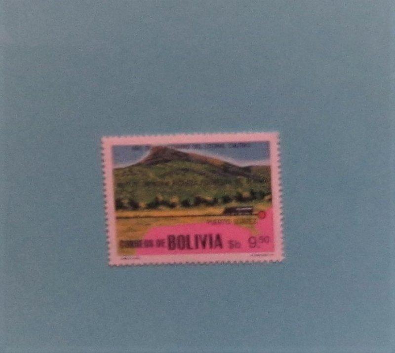 Bolivia - 650, MNH Complete. Puerto Suarez. SCV - $3.50