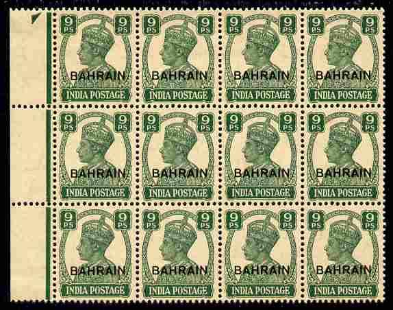 Bahrain 1942-45 KG6 9p green block of 12 light overall to...
