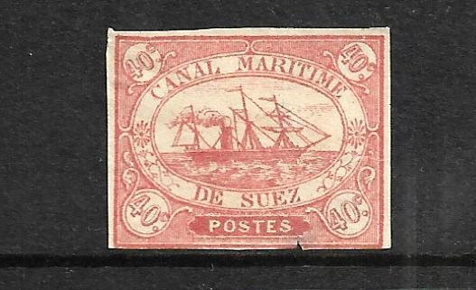 SUEZ CANAL COMPANY 1868 40c PINK IMPERF MNG  SG 4