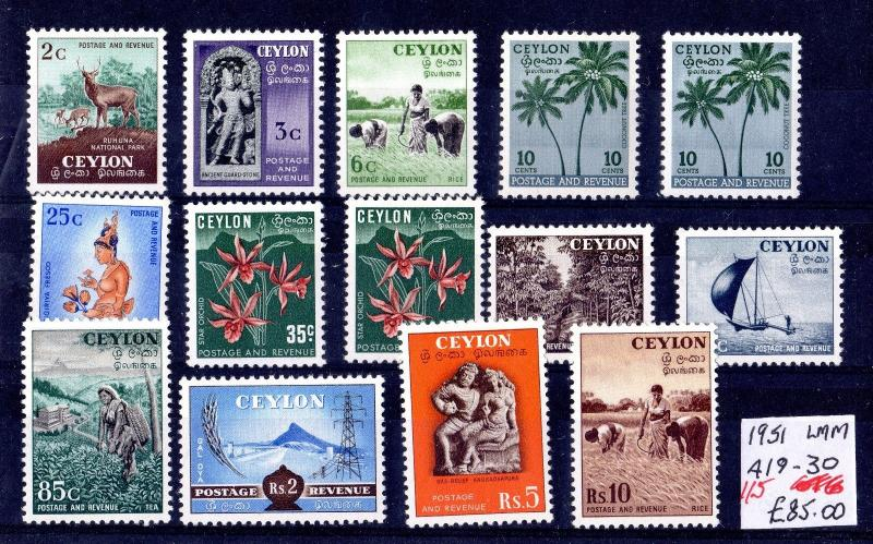 Ceylon 1951 Definitive Set To 10R SG419/430 MVLH X6580