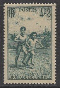 FRANCE SG952 1945 FRESH AIR CRUSADE MNH