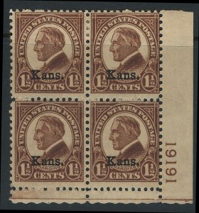 US Scott 659 Plate Block of 4! MLH! #19191