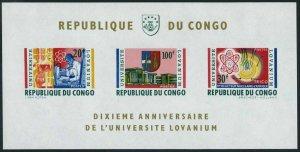 Congo DR 479a sheet,MNH.Michel 163-165 Bl.3. Lovanium University,10th Ann.1964.