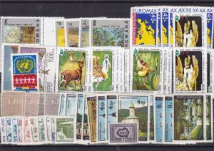 Romania Stamps Ref 14713