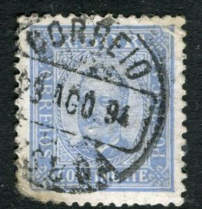 PORTUGAL;  1892 early classic Carlos issue used 50r. value fine POSTMARK