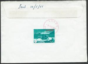 GB LUNDY 1977 cover, 7½p Landing Christmas Mai.............................10647