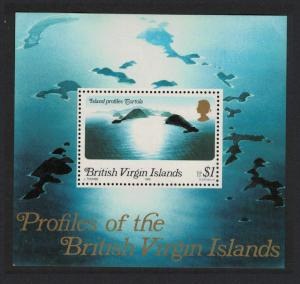 BVI Island Profiles MS SG#MS457