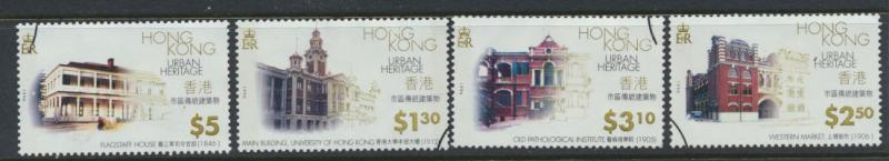Hong Kong SG 843 - 846 set of 4 First Day of issue cancel - Urban Heritage