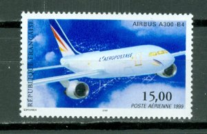 FRANCE AIR  #C62a... PERF. 13x12.50... MNH...$7.00