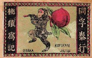 JAPAN Old Matchbox Label Stamp(glued on paper) Collection Lot #MB-6