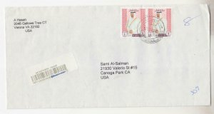QATAR, 2000 Registered cover, 4r. (2) to USA.