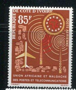 Ivory Coast #C25 MNH  - Make Me A Reasonable Offer
