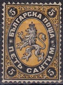 Bulgaria #1 F-VF Unused   CV $160.00 Signed  (A18481)