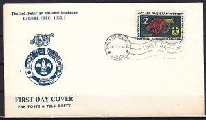 Pakistan, Scott cat. 121. National Scout Jamboree. First day cover. ^