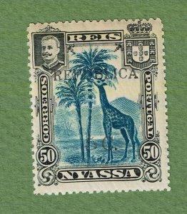 1918 Nyassa Mi#72, Sn#69, Yt#70, Sg#71, Mu#72 MH