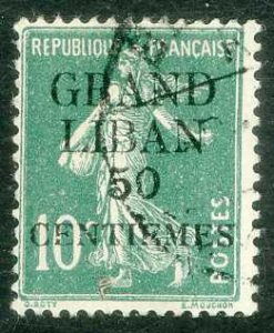 Lebanon * Scott #2 * Used * 1924