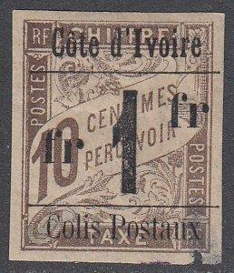 Ivory Coast Q17 MH (see Details) CV $24.00